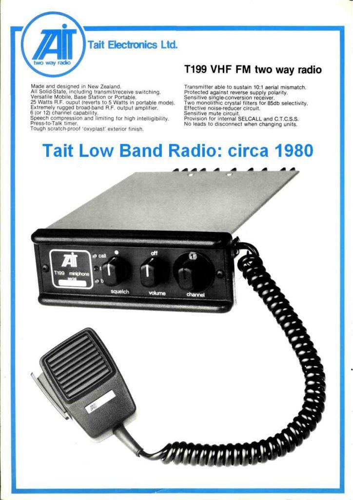 Tait T199